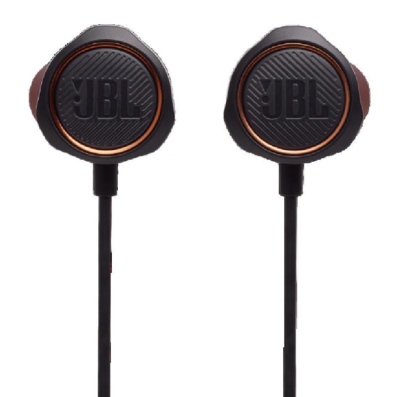 JBL Quantum 50 Siyah 2