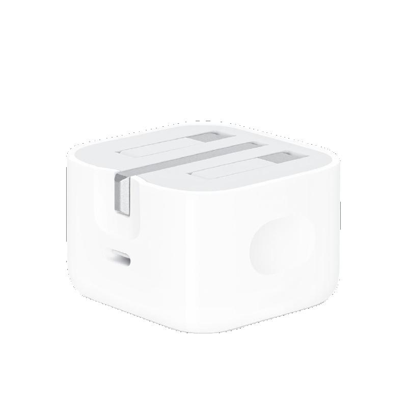Apple Adaptör Beyaz 3