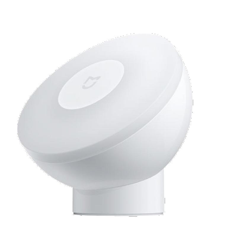 Mi Hareket Sensörlü Gece Lambası 2 Beyaz 2