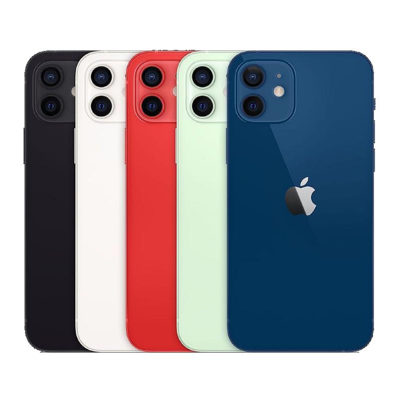 Apple iPhone 12 Mavi 2