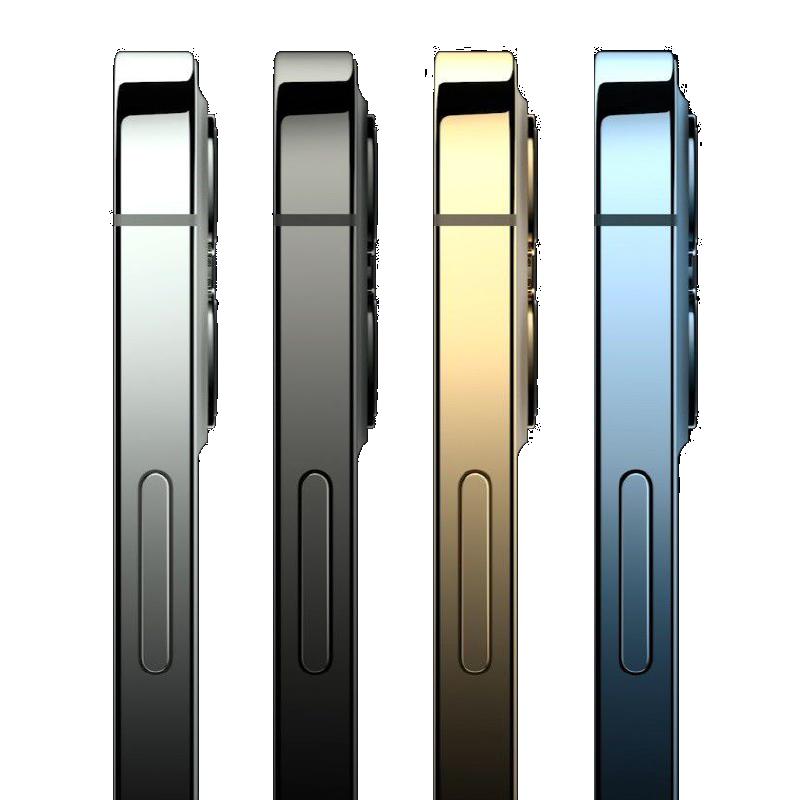 Apple iPhone 12 Pro Max Altın 3