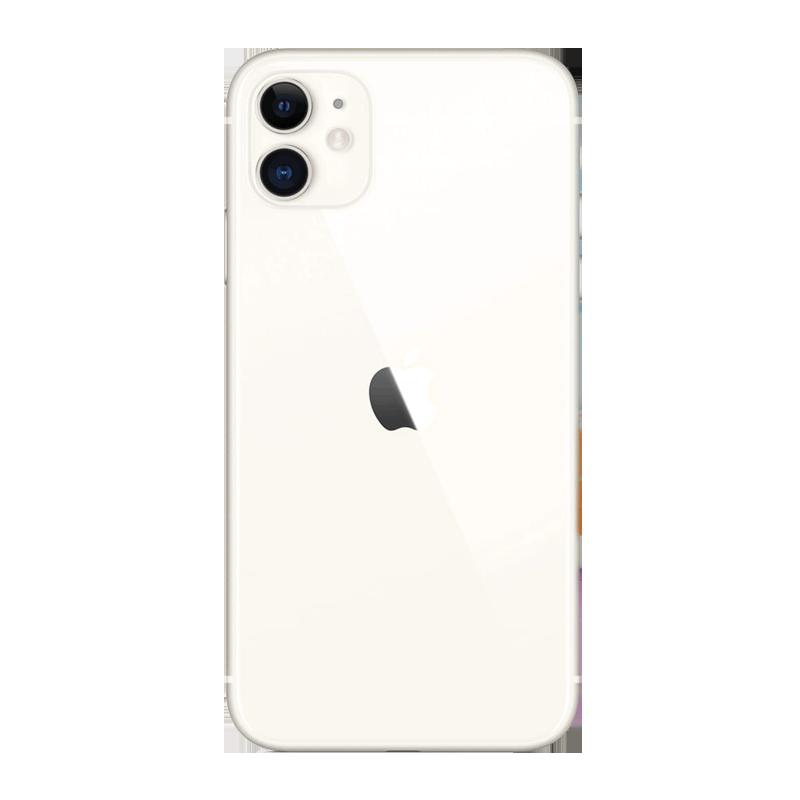 Apple iPhone 11 Beyaz 3